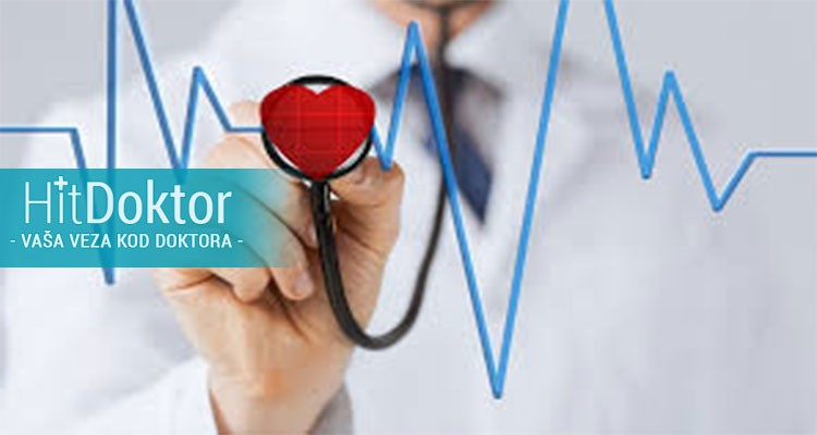 Kompletan kardiološki pregled (pregled kardiologa, EKG i ultrazvuk srca) po hit ceni od samo 3400 dinara