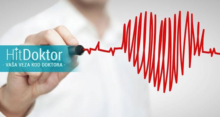 kardioloski pregled, pregled kardiologa, ekd, ultrazvuk srca, ultrazvuk srca popusti, kradioloski pregled popusti, popusti novi sad, zdravlje popusti