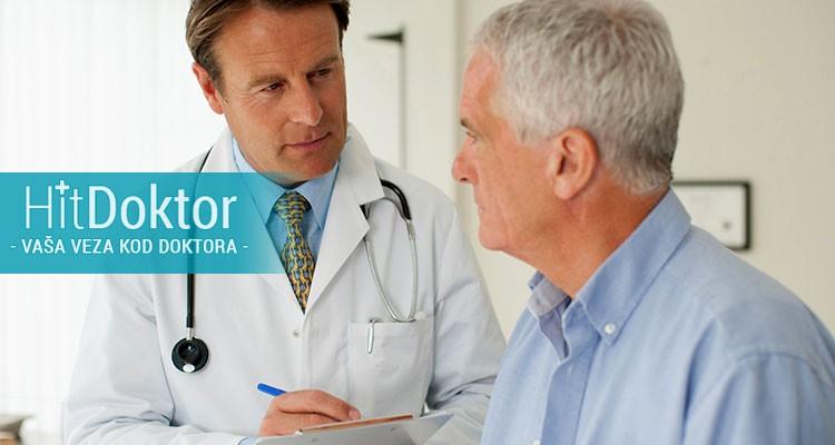 Specijalistički neurološki pregled popusti, Specijalistički neurološki pregled, neurološki pregled, neurološki pregled popusti, zdravlje popusti, popusti hit doktor